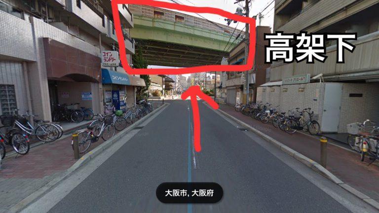 4.2分ほど直進で、高速道路の高架下を過ぎる(ここまで9分)