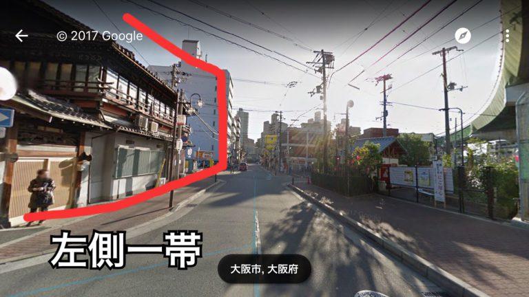 5.左手一帯が、飛田新地(ここまで10分)